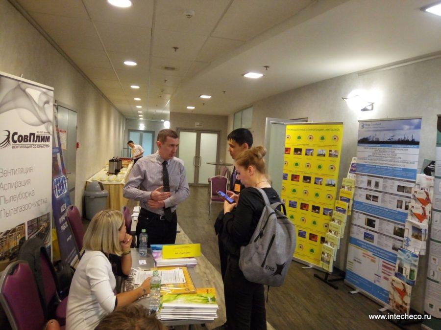 Международная конференция «МЕТАЛЛУРГИЯ-ИНТЕХЭКО-2019»